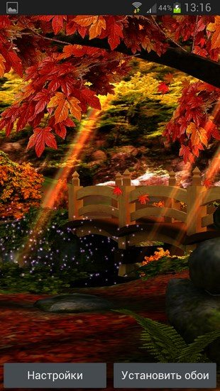 Autumn Grove 3D – осенний пейзаж в Сони Иксперия