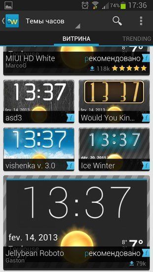 Beautiful Widgets – шикарные виджеты для Sony Xperia Z, V, S, Ultra, Tablet