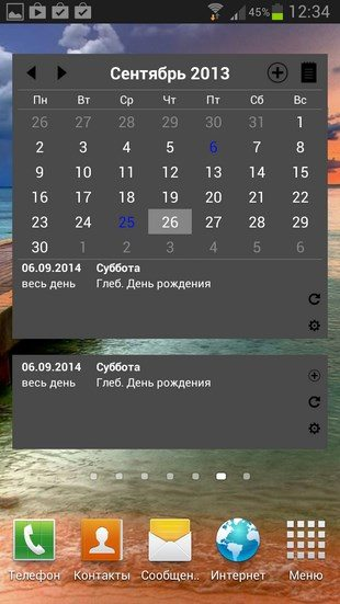 Calendar and Notes – красивый календарь на Sony Xperia