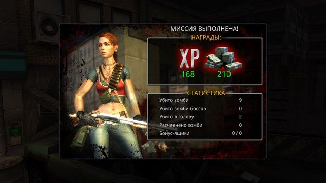 Contract Killer Zombies 2 Origins – лучший зомби-экшн на Sony Xperia
