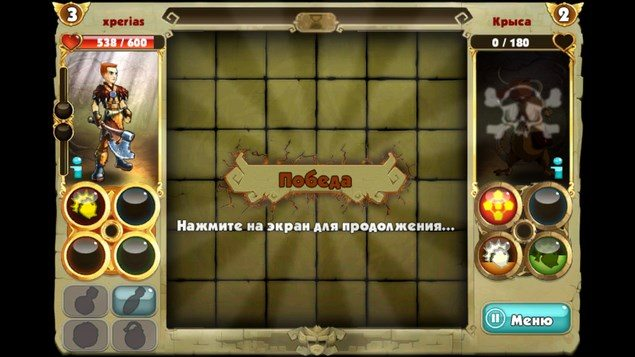 Elements Battle – повелеваем стихиями на Sony Zperia Z, s, SP, ZR, P, ZL, Tablet