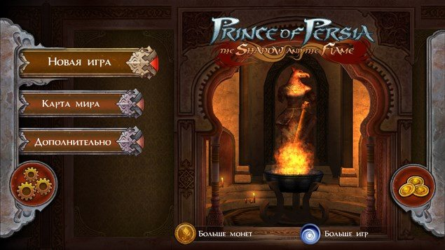 Prince of Persia Shadow & Flame – приключения восточного принца для Xperia