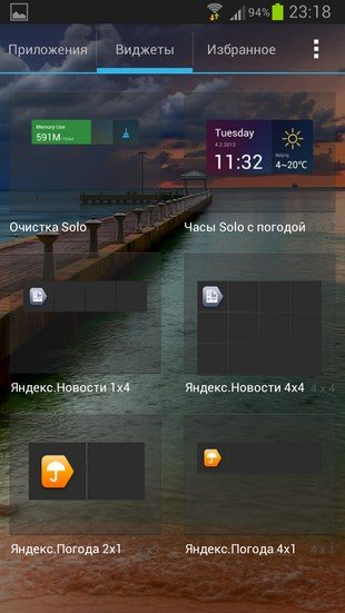 SOLO Launcher Free – быстрый лаунчер для Sony Xperia