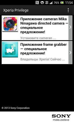 для Sony Xperia Z1, Z, V, S, Ultra, Tablet