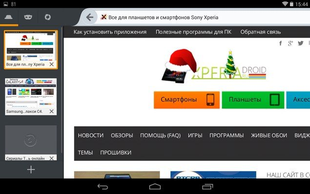 Android firefox flash player - …