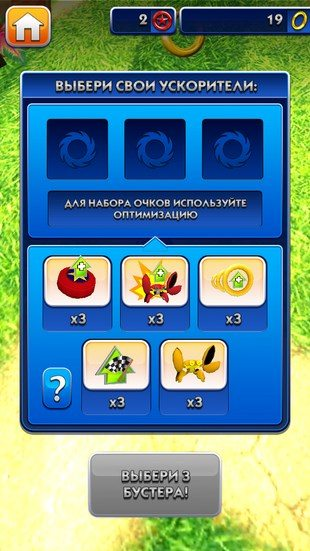 Трехмерный раннер Sonic Dash от SEGA для Sony Xperia Z, Z1, ZL, ZR, Ultra, Tablet