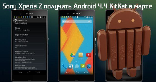 kitkat for sony xperia z