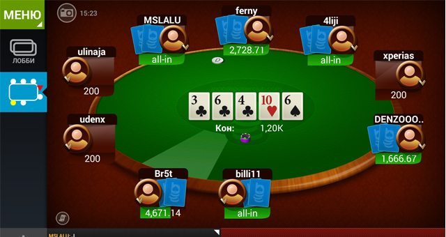 Mobilepokerclub – онлайн-покер для для Sony Xperia Z2, Z1, Compact, C, Z, Ultra, ZL, ZR, SP, Tablet