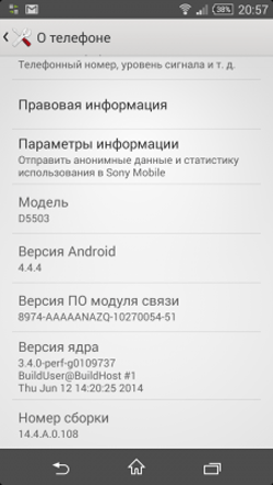 Sony Xperia Z1, Z1 Compact и Z Ultra - обновление прошивки Android 4.4.4 (14.4.A.0.108)
