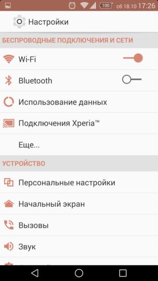 Xperia Android 5.0 Material Design - темы для Sony Xperia