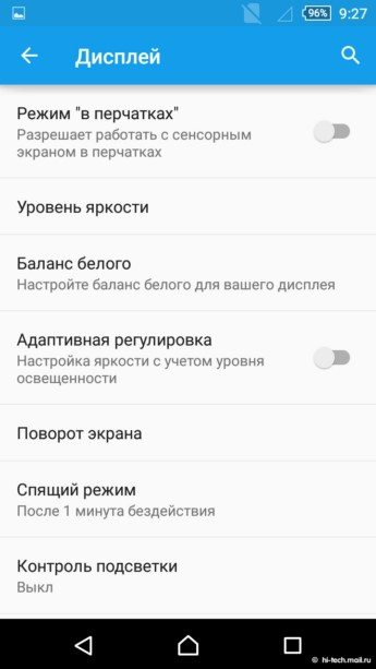 Скриншоты как выглядит Sony Xperia Home UI на Android 5.0 Lollipop