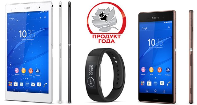 : Sony Xperia Z3, Xperia Z3 Tablet Compact, Smart Band Talk - премия продукт года