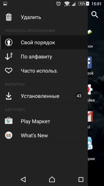 Тема Dark Night для Sony Xperia Z3, Z2, Z1, Compact, M4, Z, ZR, ZL, M2, C3, T2, T3, Ultra