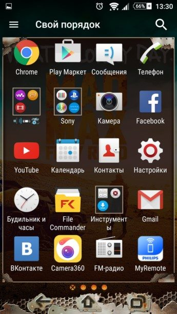 Mad Max Xperia Theme - тема для Sony Xperia Z3, Z2, Z1, Compact, M4, Z, ZR, ZL, M2, C3, T2, T3, Ultra