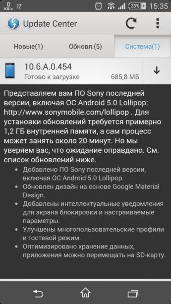прошивка Android 5.0 Lollipop (10.6.A.0.454) для Xperia Z, ZR, ZL