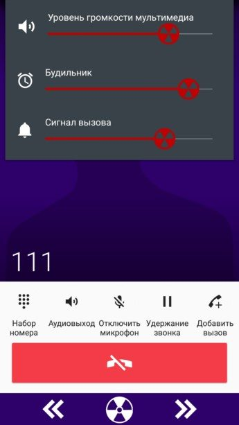 Smoke Mask Xperia Theme для для Сони Иксперия Z5 Z3, Z2, Z1, Компакт, М5, М4, ZR, ZL, М2, С3, Т2, Ультра