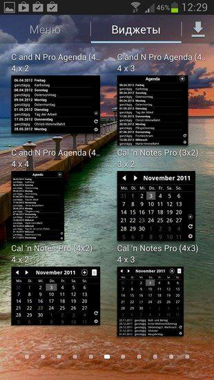 Calendar and Notes – красивый календарь на Сони Иксперия