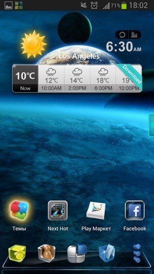 Next Launcher 3D – самый эффектный лаунчер для Sony Zperia Z, s, SP, ZR, P, ZL, Tablet