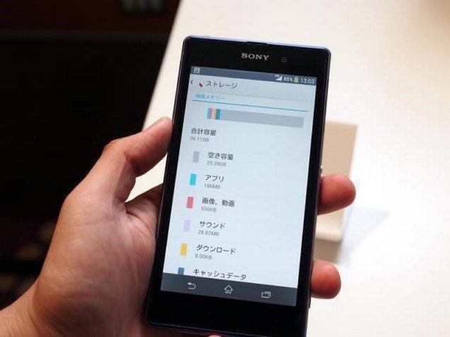 информация о Sony Xperia Z1 (SOL23) – японской версии флагмана