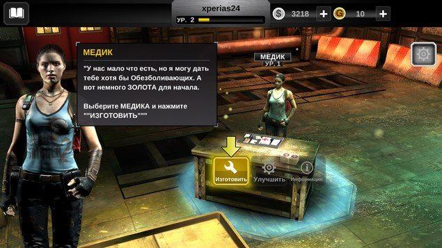 DEAD TRIGGER 2 – зомби-шутер для Sony Xperia