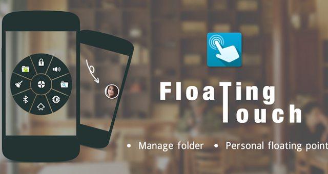 Floating Toucher – плавающая кнопка для Сони Иксперия Z, M, C