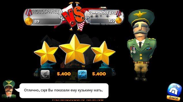 Friendly Fire – масштабные войны на Sony Xperia
