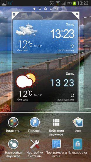 Magic Widgets – видежеты времени и погоды на Sony Xperia