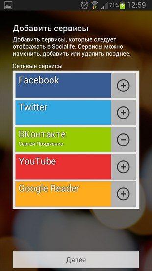 Socialife : Social News Reader для Sony Xperia