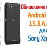 Sony Xperia L получил обновление Android 4.2.2 версии 15.3.A.0.26!