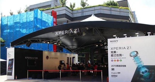 Sony Xperia Z1 возглавил ТОП самых продаваемых смартфонов в Китае