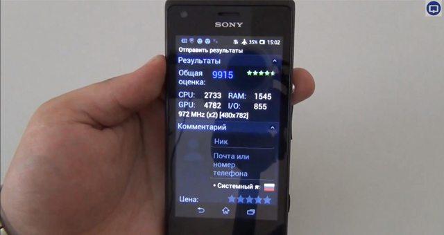 Тест Sony Xperia M в AnTuTu Benchmark