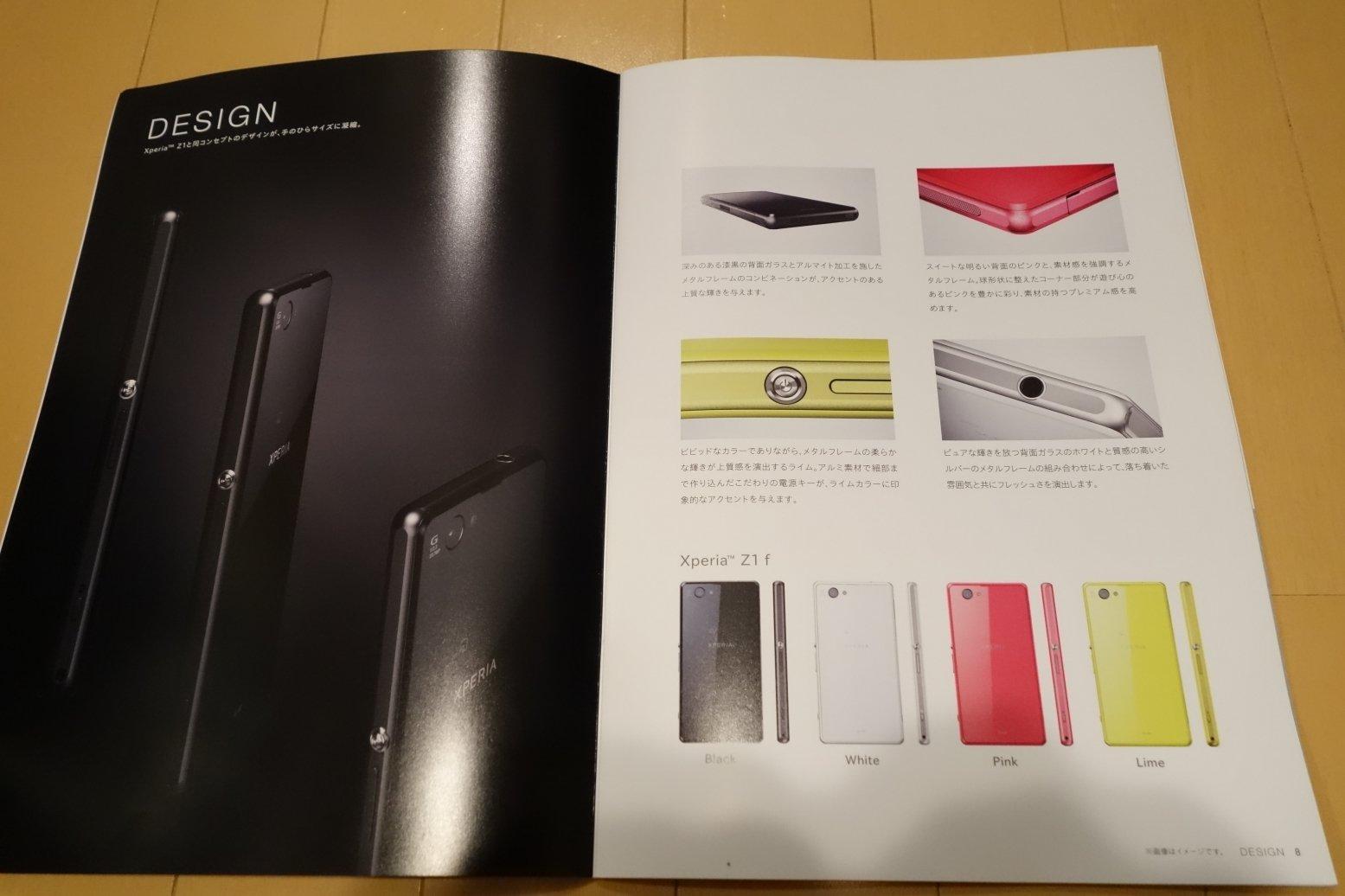 В сеть утекли фото брошюры со спецификациями и данными о Sony Xperia Z1f Mini