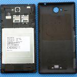 Первые фото Sony Xperia С – небольшой обзор