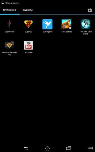 Как скрыть кнопки навигации внизу экрана на Sony Xperia Z1 и других смартфонах - приложение Auto Hide Soft Keys