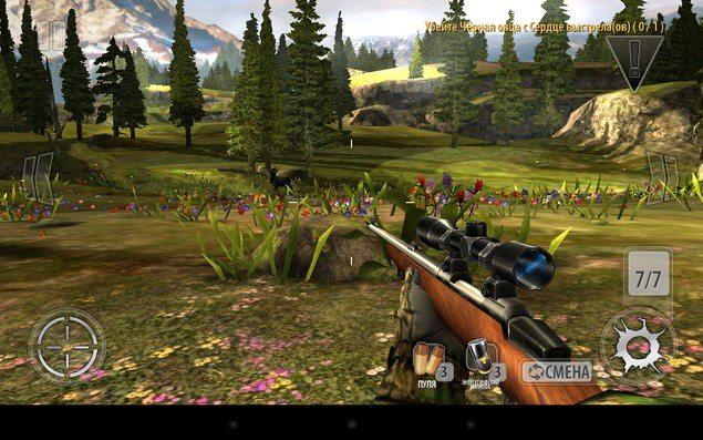 DEER HUNTER 2014 – реальная охота на Sony Xperia