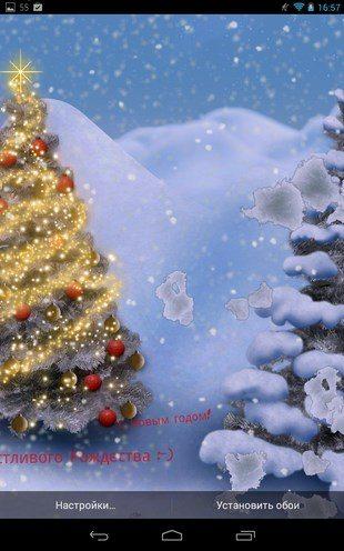 Снегопад Live Wallpape – снегопад на Sony Xperia