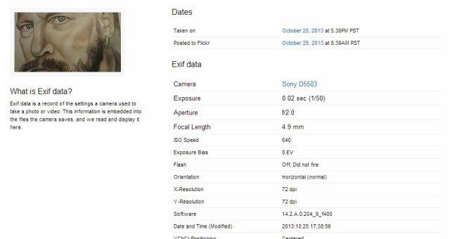 Sony Xperia Z1S выйдет в 2014 году под серийным номером D5503