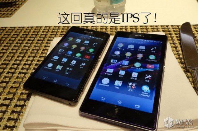 Фото Sony Xperia Z1S Mini рядом с флагманским Sony Xperia Z1