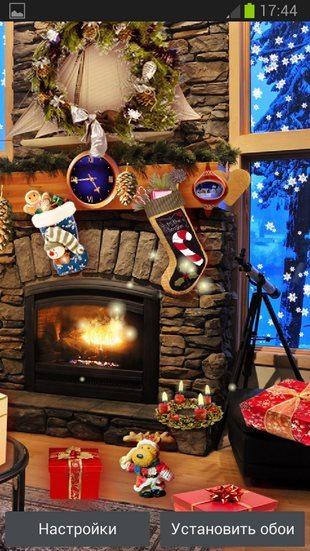 Рождественские HD-обои для Sony Xperia - Christmas Fireplace