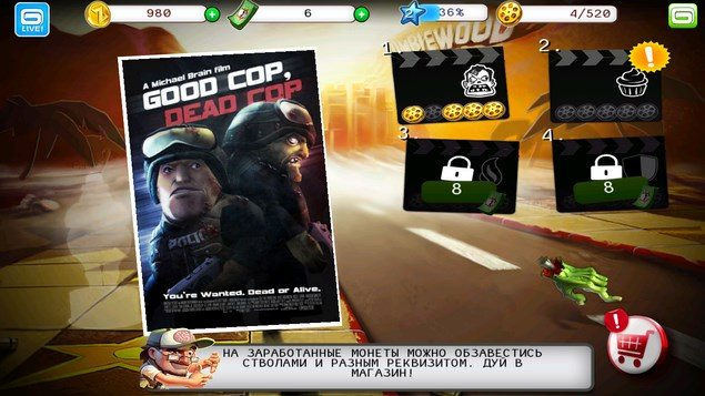Zombiewood – уничтожаем толпы зомби на устройствах Sony Xperia Z, L, M, C