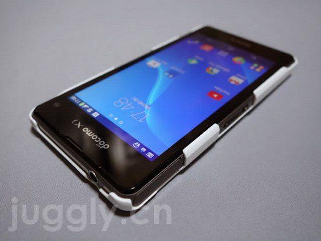 Кейс Sony SPA-ACX4 для Sony Xperia Z1 Compact