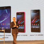 Превью Sony Xperia T2 Ultra, Xperia E1, Sony SmartBand и Sony SBH-80