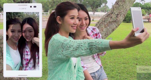 Интересные режимы в камере Sony Xperia C - обзор