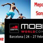 Sony Mobile: 24 февраля пресс-конференция MWC 2014 и 5 марта мероприятие в Джакарте