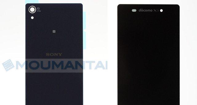 Фото подлинных передней и задней панелей Sony Xperia Sirius D6503