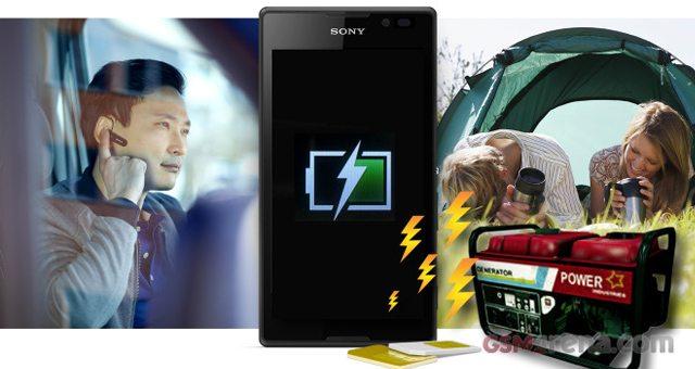 Тестирование аккумулятора Sony Xperia C - автономность работы смартфона