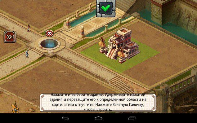 Увлекательная стратегия Spartan Wars: Empire of Honors - скачать для Sony Xperia
