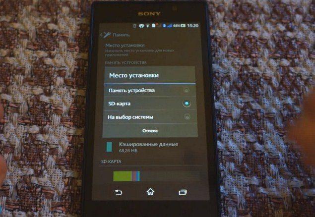 Установки игр и приложений на SD-карту памяти на Sony Xperia C