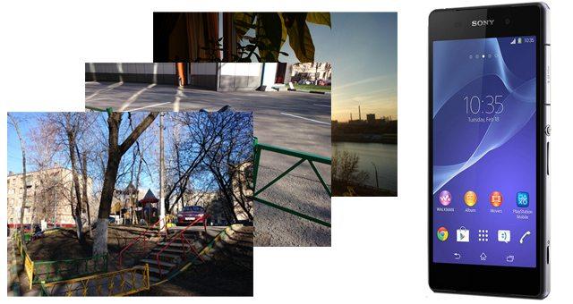 Качество камеры Сони Иксперия Z2 - фото