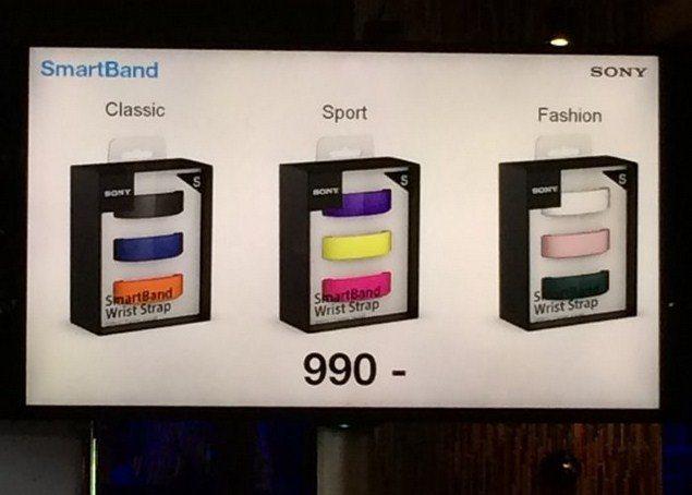 Цена и дата выхода Sony Xperia Z2, Xperia M2 и SmartBand - начало продаж в России
